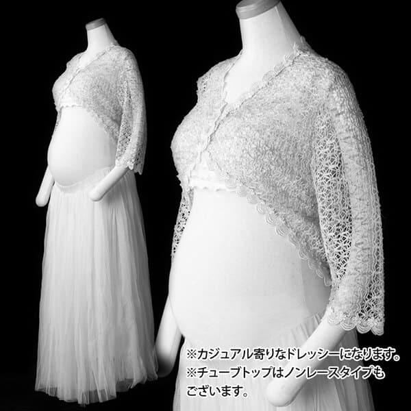 白系の衣装…シンプル or カジュアルドレッシー④